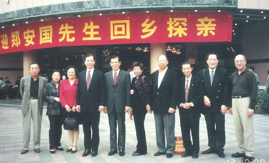 香港友人陪同鄭安國夫婦(左三 左四)返東莞探親